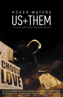 Roger Waters US plus THEM
