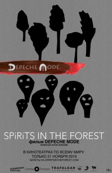 Концерт «Depeche Mode: Spirits in the Forest»