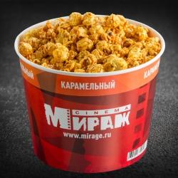 Карамельный попкорн гигант