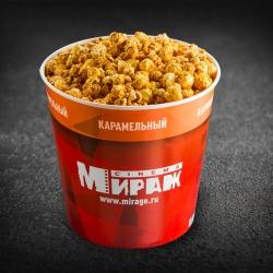 Карамельный большой попкорн