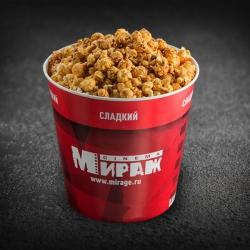 Сладкий большой попкорн