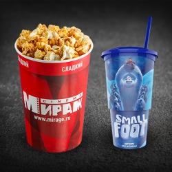 Детский комбо (попкорн V46 сладкий + разливной напиток в сувенирном стакане 0,5л.)
